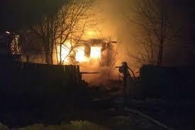 Пожар в частном доме в Куйбышевском районе