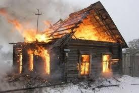 Пожар в частном доме в г. Гуково