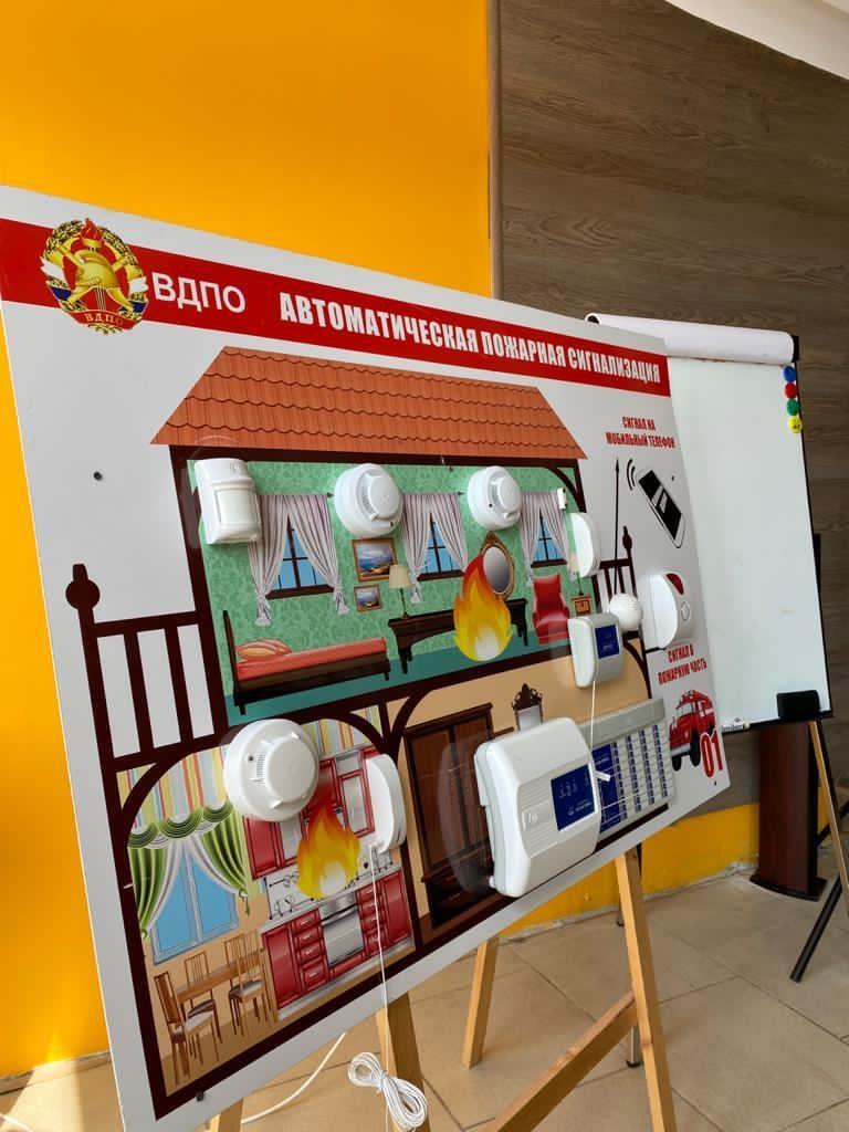 В г. Шахты прошел круглый стол с представителями бизнес сообществ на тему пожарной безопасности