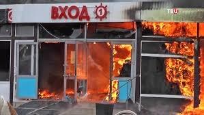 Пожар в торговом павильоне в Мясниковском районе
